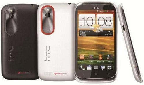 HTC将在中国市场发布三款Android 4.0手机