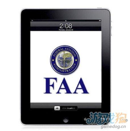 美国航空局部署iPad 计划打造独立的应用商店