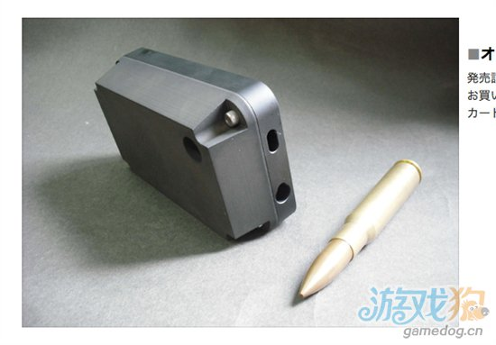 日本推iPhone防弹保护套:重2千克售650美元
