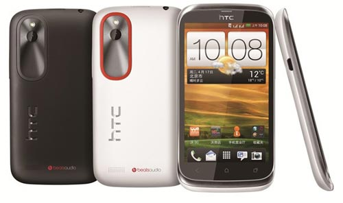 HTC新渴望V价格公布One系列三款机型获入网许可