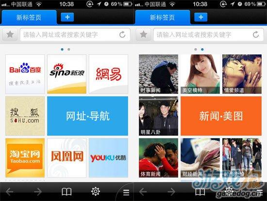 360浏览器发布iPhone版本 提供内容聚合