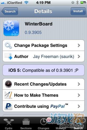iPhone美化神器WinterBoard获得升级修复崩溃