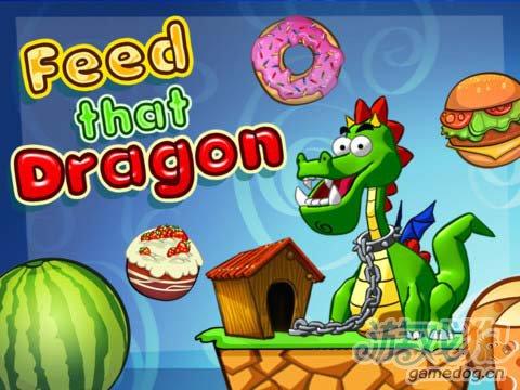 《恐龙喂食 HD》(Feed That Dragon HD)游戏画面