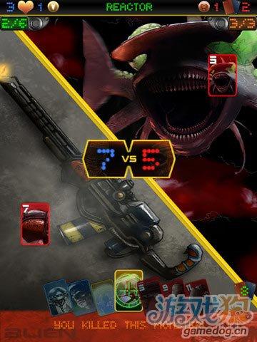 《外来威胁》(Alien Menace)游戏画面