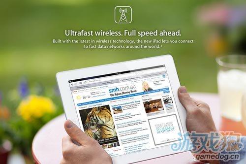 苹果在澳大利亚联邦法庭坚决捍卫4G iPad名称