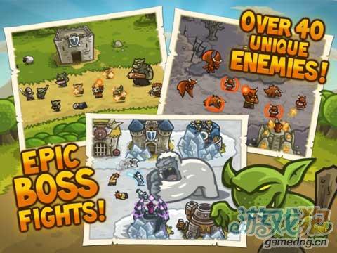《Kingdom Rush HD (汉化版)》游戏画面
