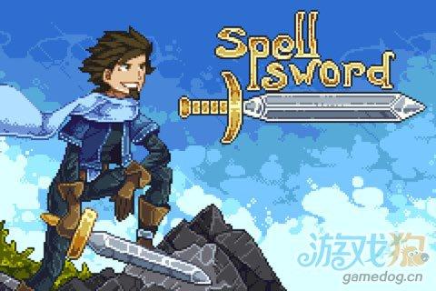 《魔剑士》(Spellsword)游戏画面