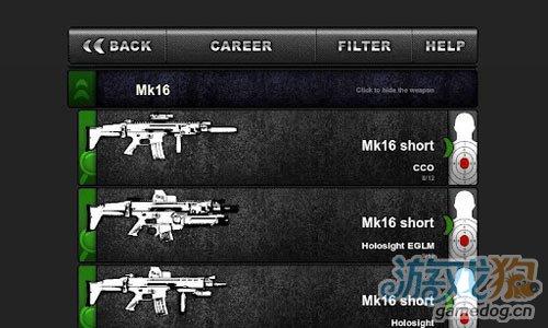 《武装突袭2:靶场》(Arma II:Firing Range)游戏画面