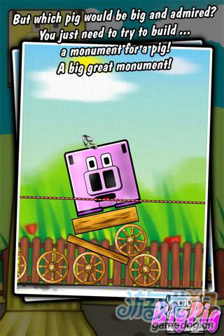 《拯救大头猪》 (Big Pig) 游戏画面