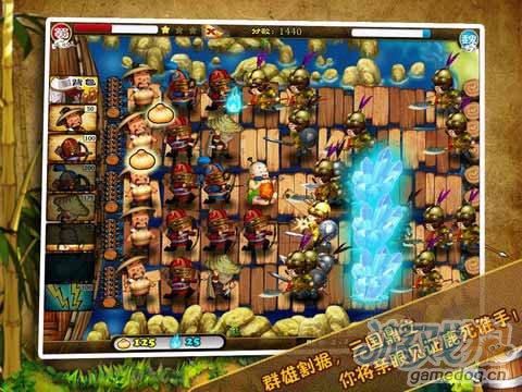 ipad街机游戏《三国战记–烽火连天》详细评测