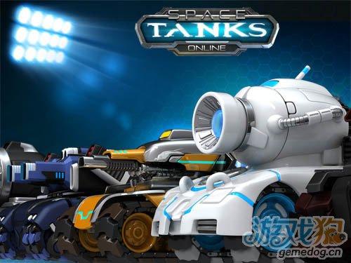 《星际坦克》全明星评选:四大陆战之王称霸战场