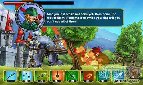 《围城》(Besieged)游戏画面