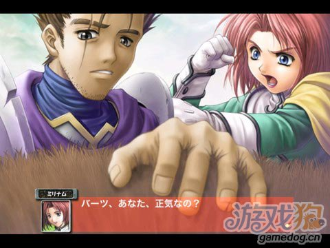 《龙之天使》(Dragons Odyssey Frane)游戏画面