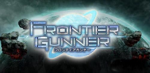 安卓3D射击游戏:边境枪手 Frontier Gunners
