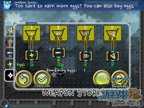 《小鸟大破坏》(Bird Smash)游戏画面