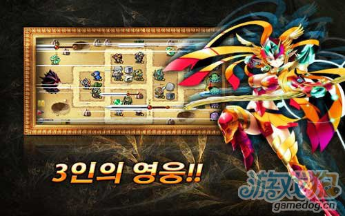 《幻想防御战》(Fantasy Defense )游戏画面