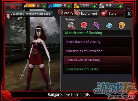 《黑暗传说》(Dark Legends)游戏画面