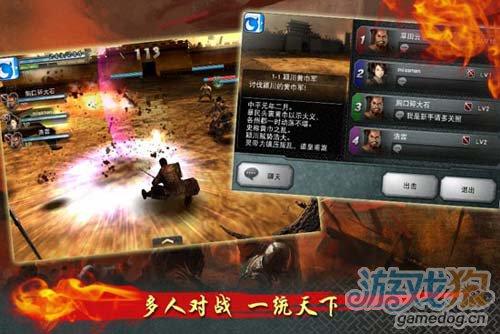 世嘉手游超级大作 《三国征途》中文版正式上线