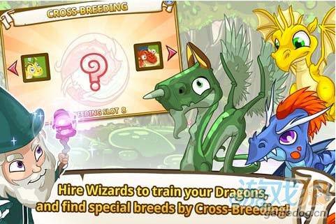 《飞龙公园》(Dragon Park)游戏画面