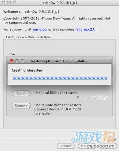 黑客确认:新版红雪工具将支持iOS5固件降级