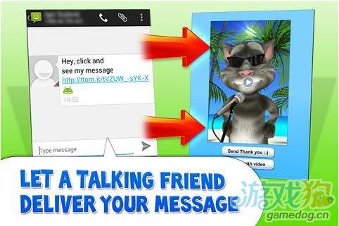 《汤姆的信使》(Tom's Messenger)游戏画面