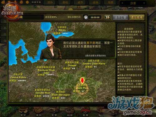 IPAD社交类二战策略游戏《将军》震撼上线