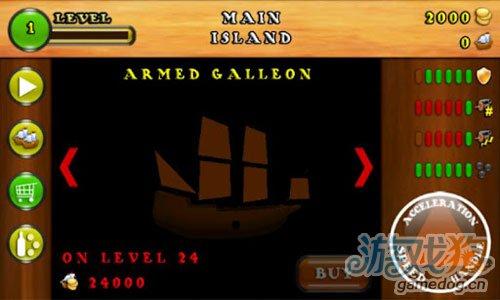 《3D海盗岛屿》(Insular Pirates 3D)游戏画面