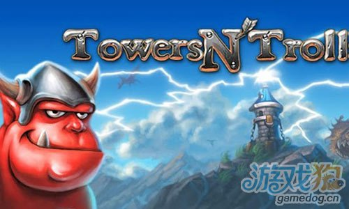 《猎魔之塔》(Towers N' Trolls)游戏画面