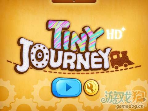 《小火车之旅HD》(Tiny Journey HD)游戏画面