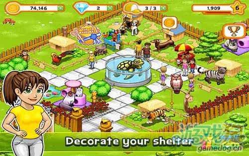 《迷你宠物》(Mini Pets)游戏画面