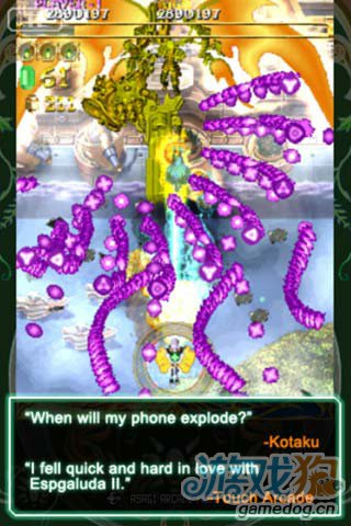 《圣战之翼 2》(ESPGALUDA II)游戏画面