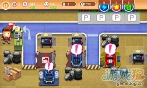 《汽车沙龙》(My Car Salon)游戏画面
