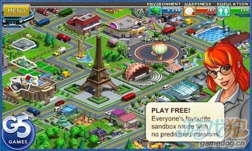 《虚拟城市游乐场》(Virtual City Playground)游戏画面