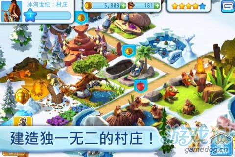 《冰川时代:村庄》游戏画面