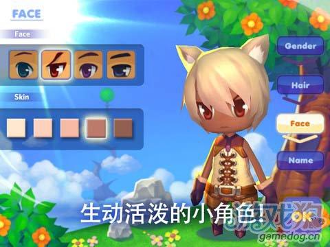 《魔法树》(Magic Tree)游戏画面