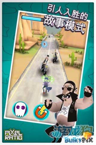 动作类赛车游戏《Aby 大逃亡》