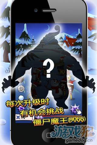 《圣诞僵尸大战忍者》(Santa Zombies Vs Ninja)游戏画面