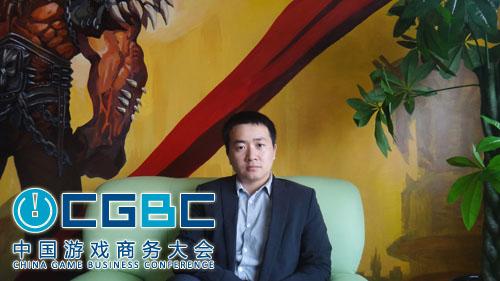 恒游互动支持CGBC2012 总经理陈万新确认出席