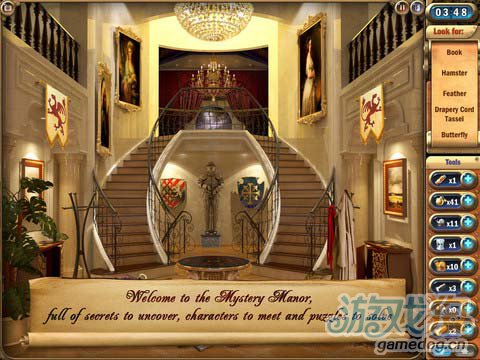 《神秘庄园:隐藏冒险》(Mystery Manor: Hidden Adventure)游戏画面