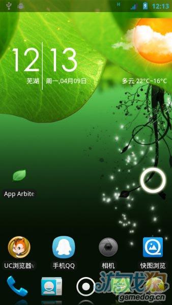 HTC G14刷机2.3ROM 全局4.0风格ICS特效