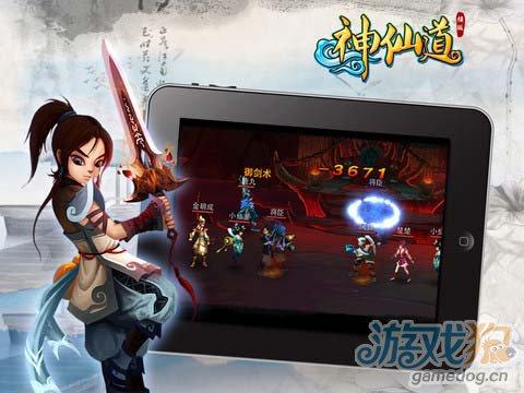 iOS游戏,《神仙道 HD》,游戏截图