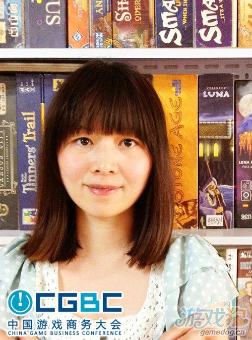 资深桌游人士雷菈确认出席CGBC 2012桌面游戏论坛