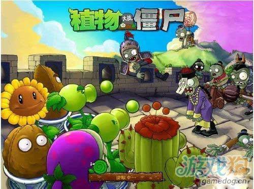 安卓经典游戏《植物大战僵尸长城版》