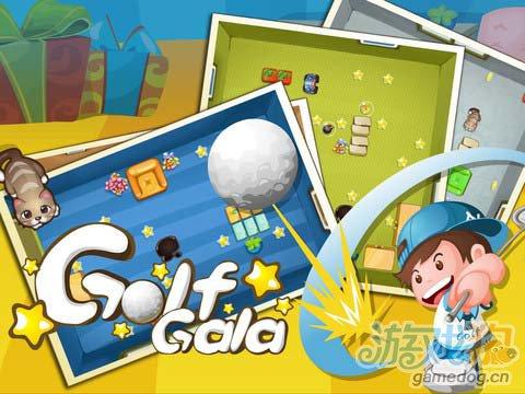 《欢乐高尔夫》(GolfGala HD)游戏画面