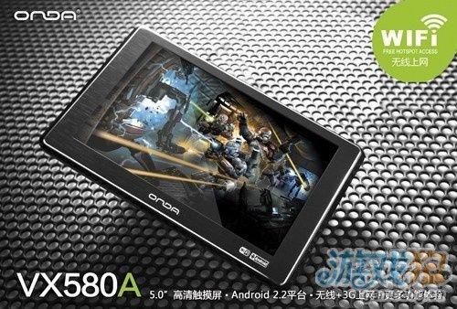 功能齐全口袋平板 昂达VX580A简单评测