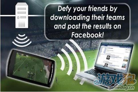 《实况足球2012》游戏画面