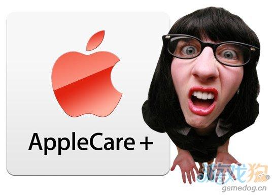 意大利法院维持对苹果罚款120万美元的判决