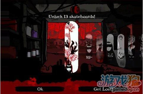 《不走寻常路》(Emily - Skate Strange)游戏画面