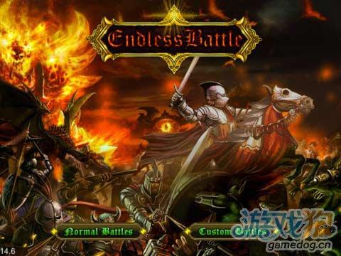 《无尽的战争》(EndlessBattle)游戏画面