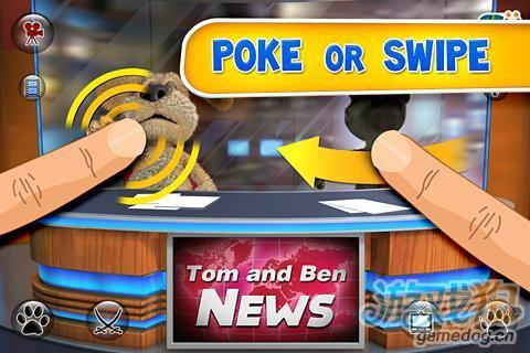 《会说话的新闻》(Talking News )游戏画面